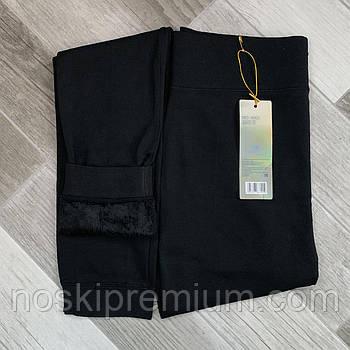 Лосины термо женские бесшовные хлопок на меху Шугуан, чёрные, 6003