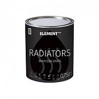 Акриловая эмаль для радиаторов ELEMENT PRO RADIATORS 0,75 л