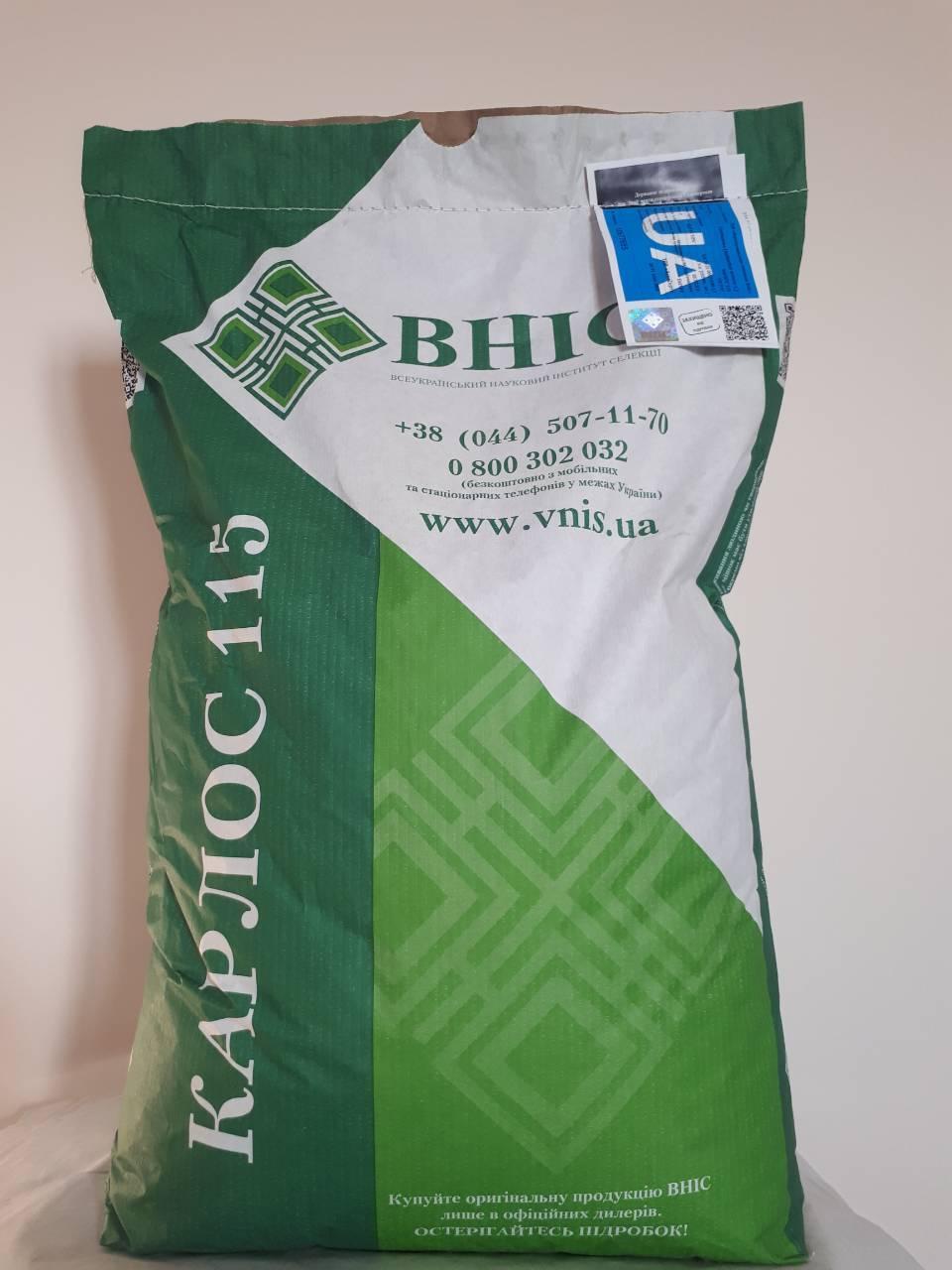 Семена подсолнечника Карлос 115, Под Евролайтинг