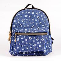 Детский джинсовый рюкзак для прогулок с принтом звезды, голубой 5 л (код MBk0019)