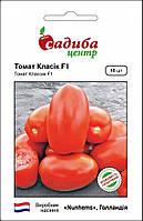 Класік F1 (10шт) Насіння томату Садиба Центр