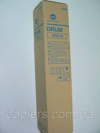 Drum DR-510  Minolta 7145, bizhub 360/420/500, оригинал