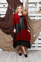 Платье Хельга, фото 1