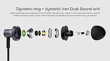 Xiaomi MI In-Ear Headphones Pro 2 Наушники, фото 3