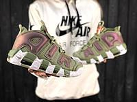 Кроссовки женские Nike Air More Uptempo. ТОП КАЧЕСТВО!!! Реплика класса люкс (ААА+), фото 1