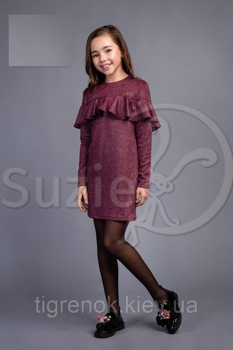 55fc52006ec Нарядное платье ТМ Сьюзи рост 134-152