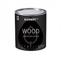 Акриловая эмаль для дерева ELEMENT PRO WOOD 0,75 л