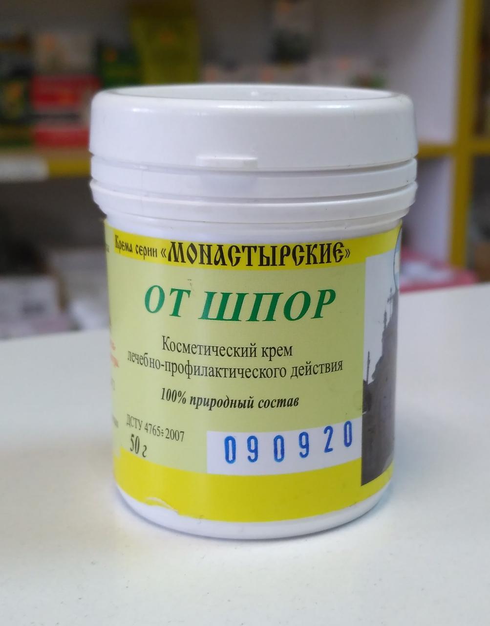 От шпор лечебно-профилактический крем 30 г Монастырские