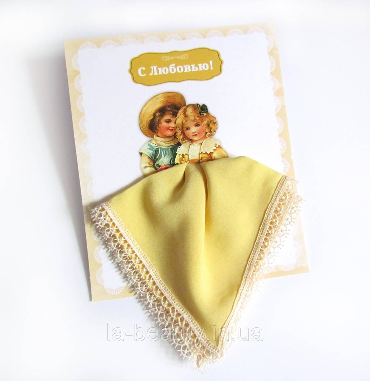 Носовой платок желтый С любовью! на подарок
