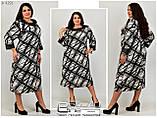 Женское платье в большом размере раз. 62.64.66.68, фото 2