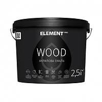 Акриловая эмаль для дерева ELEMENT PRO WOOD 2,5 л