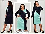 Женское платье в большом размере раз. 52.54.56.58, фото 2