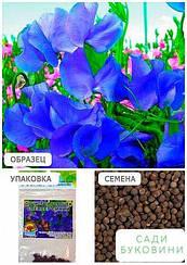 Душистый горошек 'Спенсер синий' (Зипер) ТМ 'Весна' 2г