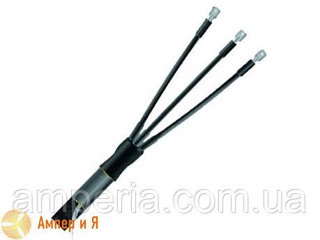 Муфта концевая термоусаживаемая 3 ПКВТп-1 (10-16) Термофит, фото 2
