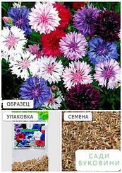 Василек (Зипер) ТМ 'Весна' 1г