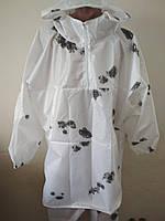 Маскировочный костюм белый (клякса)