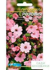 Гипсофила розовая ТМ 'Весна' 0.4г