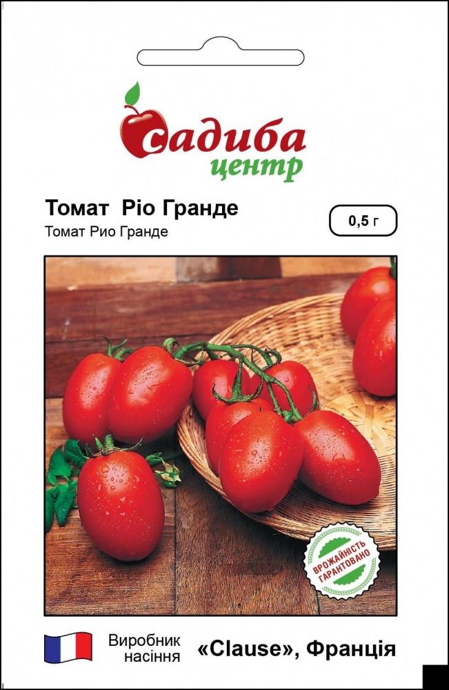 Ріо Гранде (0,5г) Насіння томату Садиба Центр