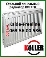 """Радиатор для отопления стальной """"Koller"""" тип 22 500*500"""