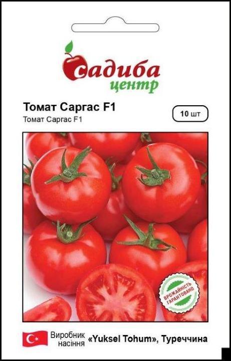 Саргас F1 (10шт) Насіння томату Садиба Центр