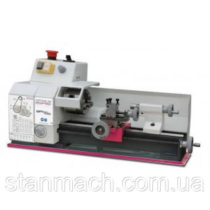 OPTIturn TU 1503V 230v | Настольный токарный станок по металлу, фото 2
