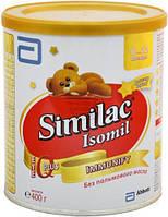Смесь сухая безлактозная  Similac Isomil симилак изомил, 400г