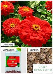 Цинния красная (Зипер) ТМ 'Весна' 2г
