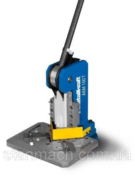 Угловырубной ручной пресс Metallkraft AKM 100 T