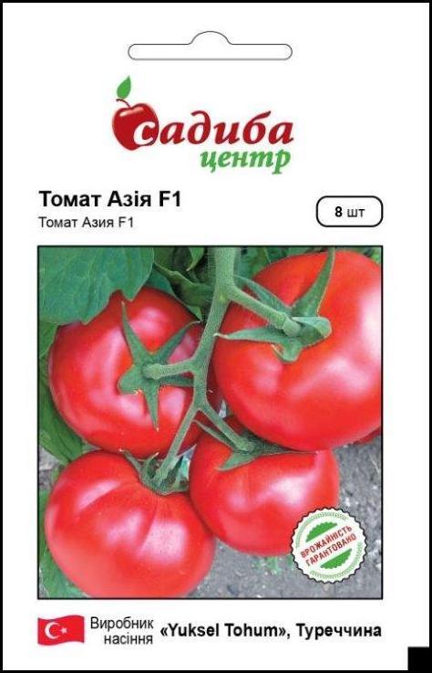 Азія F1 (8шт) Насіння томату Садиба Центр