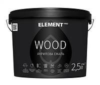 ELEMENT PRO WOODSTAIN, 2,5 л БЕЛЫЙ Аква-антисептик для дерева