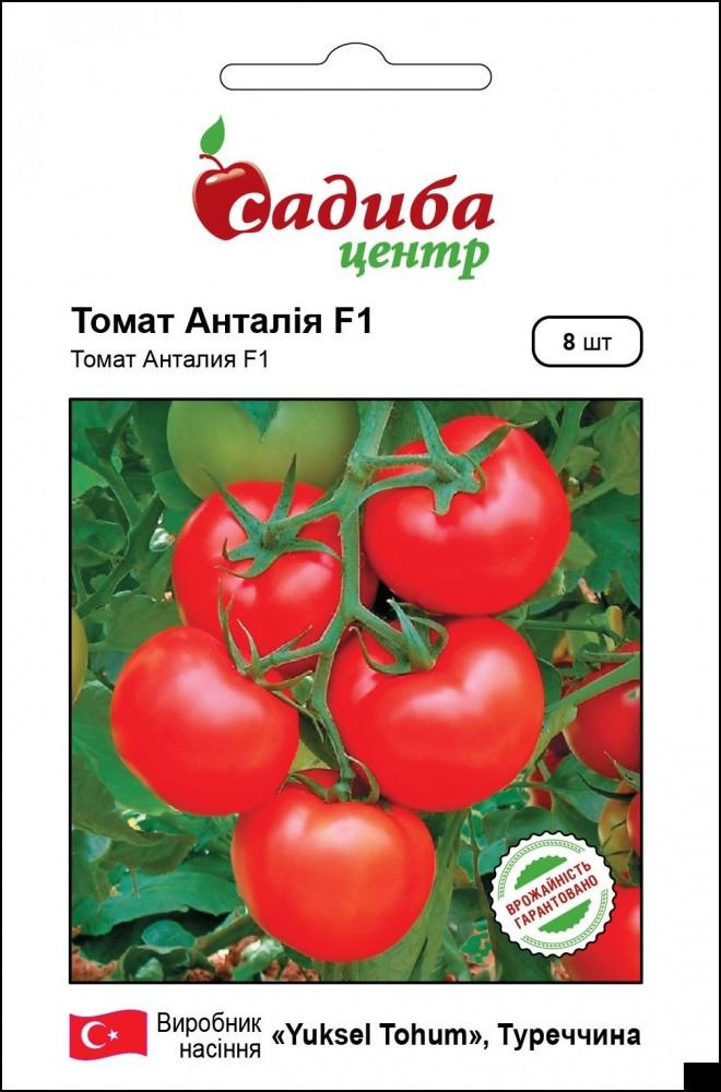 Насіння томату Анталія F1 (8шт) Садиба Центр