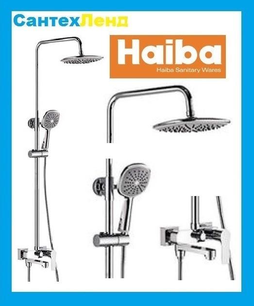 Душевая колонна Haiba Milano 003-J