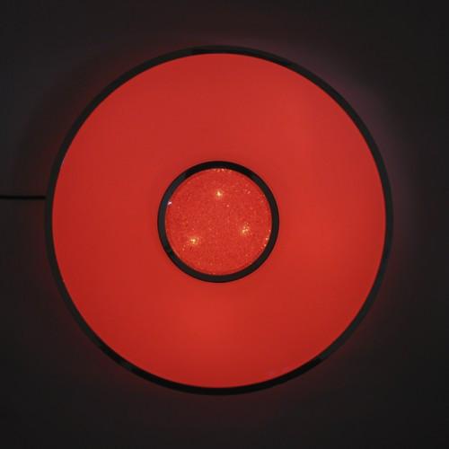Светодиодный светильник STARLIGHT EOS Feron AL5100 RGB 60W 3000-6500K Код.59424