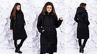 "Женская куртка ""Канада "" Dress Code"