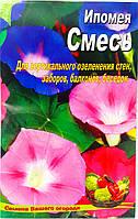 Семена цветов Ипомея Смесь, пакет 10х15 см