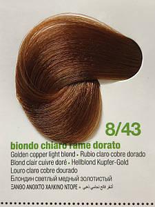 Безаммиачная краска для волос BBCos KeratinColor 8/43 блондин светло-медный золотистый