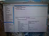 "Ноутбук MacBook Pro 15"" 2009 (GeForce 9600M, SSD 240Gb), фото 6"