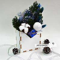 """Новогодний подарок фито-конвертик ручной работы из стабилизированных растений """"Artis Green"""""""