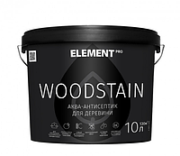 ELEMENT PRO WOODSTAIN, 10 л ГОРІХ Аква-антисептик для дерева