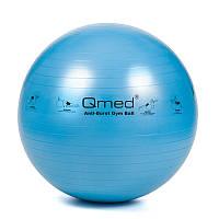 Фитбол - Qmed ABS Gym Ball 75 см. Гимнастический мяч для фитнеса. Синий