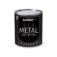 ELEMENT PRO METAL 0,7 кг ЧОРНА емаль Антикорозійна