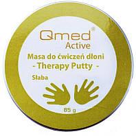 Qmed Therapy Putty Soft - Пластичная масса для реабилитации ладони, мягкая, фото 1