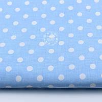 Ткань хлопковая с белым горошком 1 см на светло-голубом фоне (№ 661а).