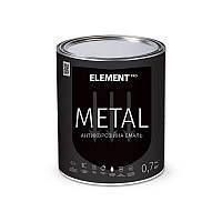 ELEMENT PRO METAL 0,7 кг КОРИЧНЕВА емаль Антикорозійна