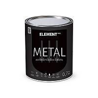 ELEMENT PRO METAL 0,7 кг СІРА емаль Антикорозійна