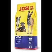 Корм для собак JosiDog Active 18kg