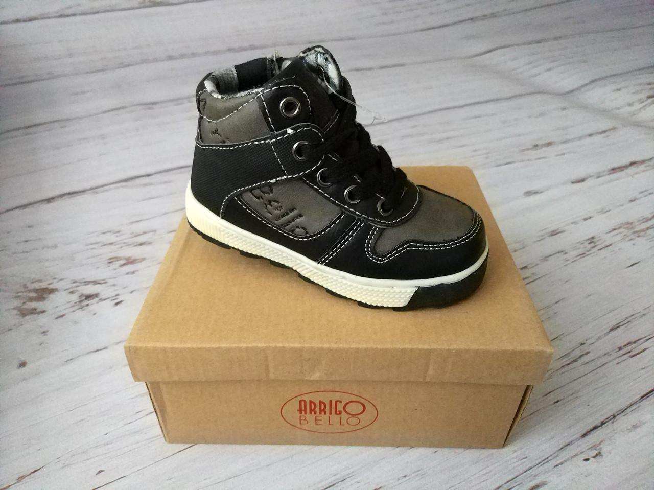 Ботинки для мальчиков черный