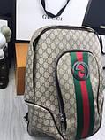 Брендовый женский рюкзак Gucci коричневый Премиум Качество портфель Новинка 2019 года Стильный Гуччи реплика, фото 2