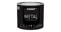 ELEMENT PRO METAL 2 кг СІРА емаль Антикорозійна