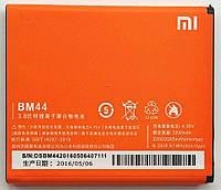 Аккумулятор к телефону Xiaomi BM44 2220mAh, фото 1